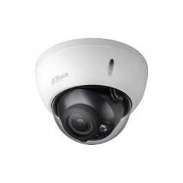 4MP HD-CVI Motorized Vandal IR Dome Camera HAC-HDBW2401R-Z