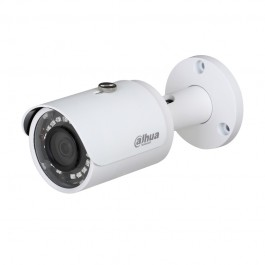 1080p HD-CVI 3.6mm Small IR Bullet Camera HAC-HFW2221S