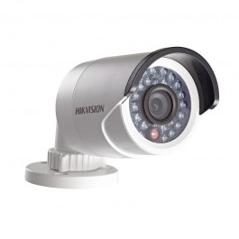 Hikvision DS-2CD2042WD-I 4MP IR Bullet Network Camera 4
