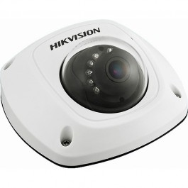 Hikvision DS-2CD2542FWD-I 4MP WDR Mini Dome Network Camera 2.8