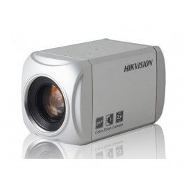 Hikvision DS-2CZ252N 23x Zoom Camera