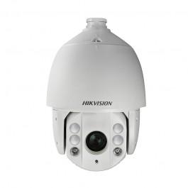 Hikvision DS-2DE7184-AE 2MP PTZ Dome Network Camera