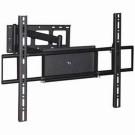 "Full Motion TV Mount for 37~70"" w/28.3"" Arm, Max 700x500mm VESA, PLB-WA8"